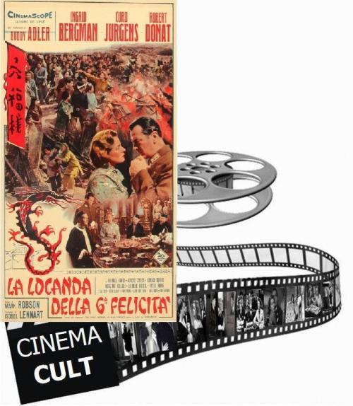 cinema16