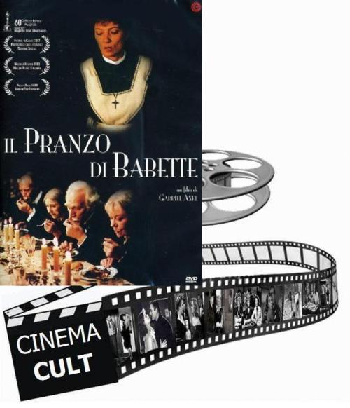 cinema17