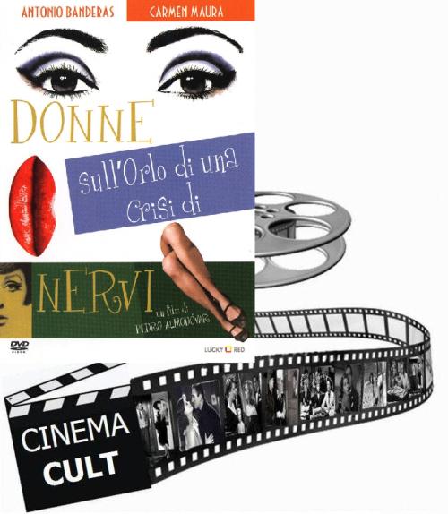 cinema42